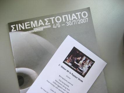cinemastopiatoweb.jpg