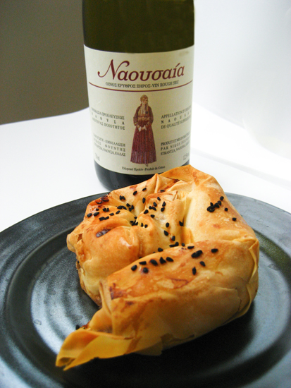 Naoussa with onion and red pepper pie