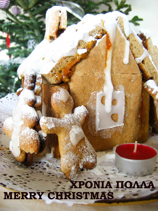 MRRY CHRISTMAS