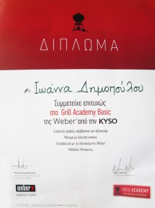 weber-diploma