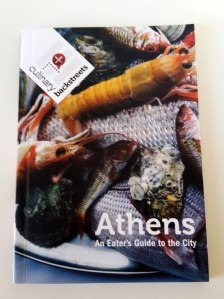 culinary-backstreets-athens-guide