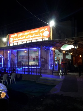 nizwa-restaurant